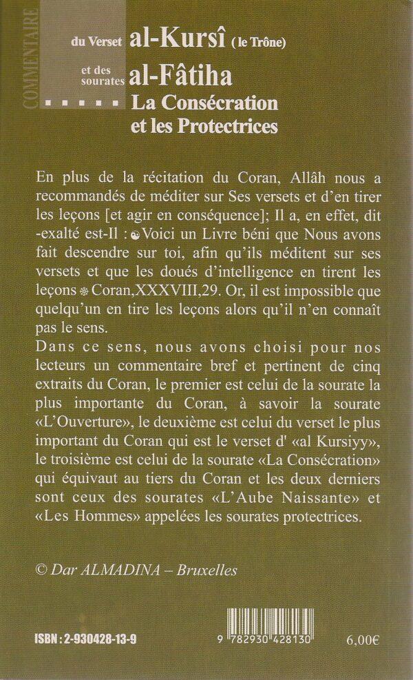 Commentaire du verset al-Kursi (le trône) et des sourates al-Fatiha, la Consécration et les Protectrices-1476