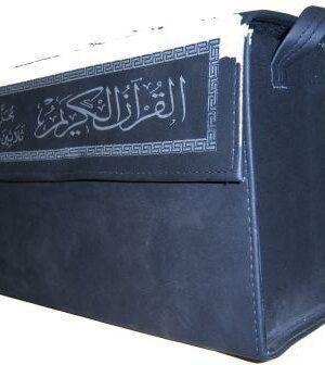 Pochette contenant l'intégralité du Saint Coran en 30 livrets – lecture Hafs