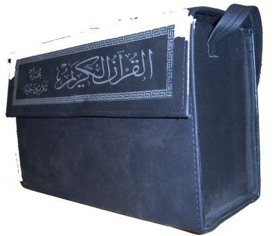 Pochette contenant l'intégralité du Saint Coran en 30 livrets - lecture Hafs-0