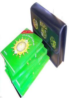 Pochette contenant l'intégralité du Saint Coran en 30 livrets avec règles de Tajwid (Lecture Warch)-0