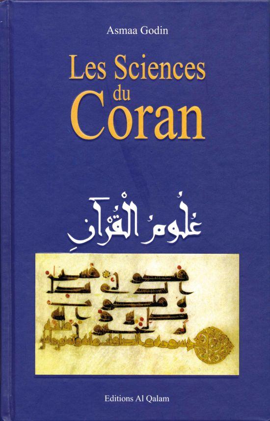 Les Sciences du Coran -0