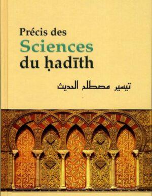 Précis des sciences du Hadith (Paroles du Prophète)-0