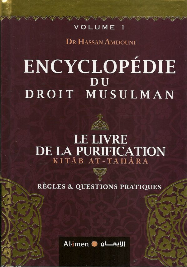 Encyclopédie du droit musulman (le livre de la purification) - Volume 1-0