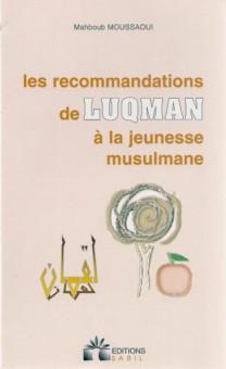 Les recommandations de Luqman à la jeunesse musulmane-0