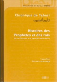 Chronique de Tabarî, histoires des prophètes-0
