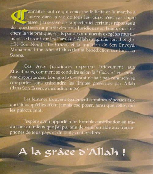 315 avis juridique en Islam الفتاوى -6122