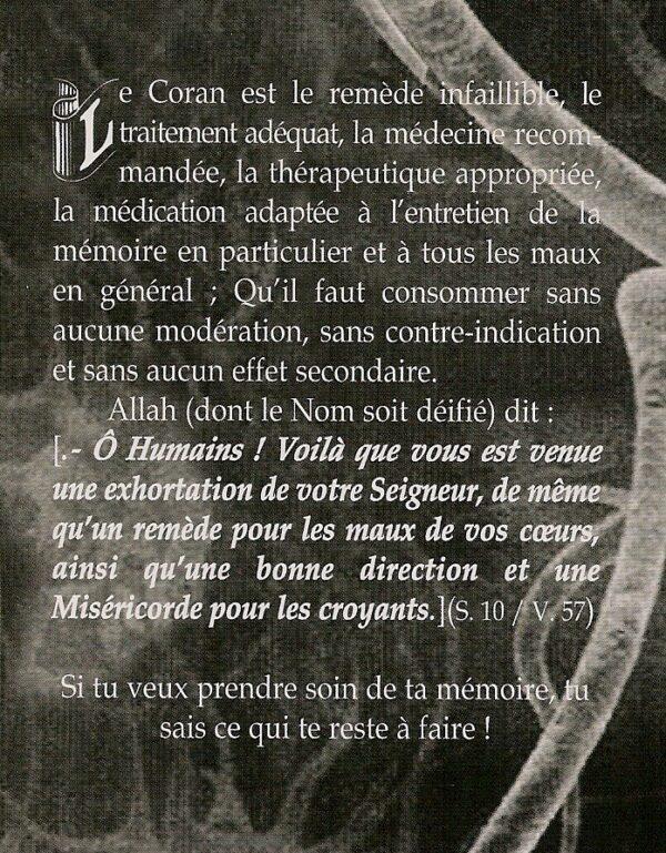 Le Coran et l'entretien de la mémoire-2127