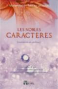 Les nobles caractères - مكارم الاخلاق-0