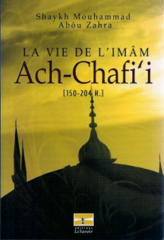 La vie de l'imam Ach-Chafi'i [150 - 204H]-0