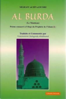Al Burda (le manteau)