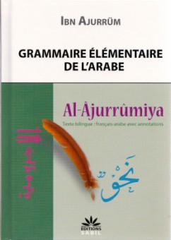 Grammaire élémentaire de l'arabe - Al-Ajurrumiya -0