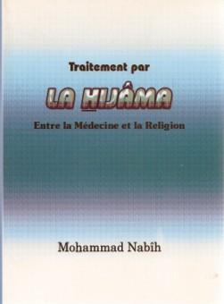 Traitement par la Hijâma -0