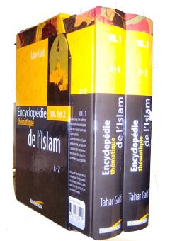 Encyclopédie thématique de l'Islam - Coffret en 2 volumes -0