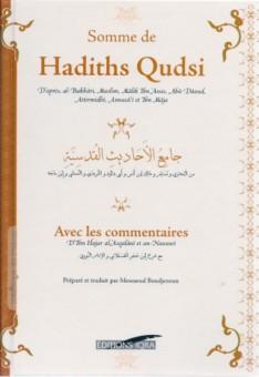 Somme de Hadiths Qudsi avec commentaires (cartonné)-0