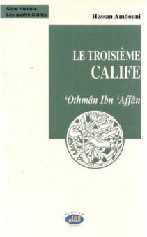 Othman Ibn Affan (le troisième calife)-0