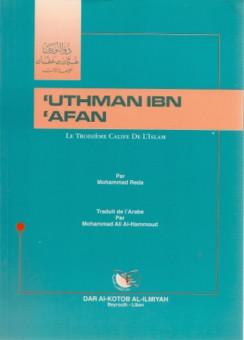 Uthman Ibn Afan -0