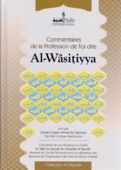 Commentaire de la profession de foi dite- Al-Wâsitiyya- شرح العقيدة الواسطية -0