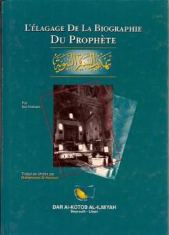 L'élagage de la biographie du Prophète (PSL)-0
