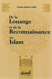 De la louange et de la reconnaissance en islam -0