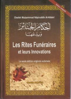Les rites funéraires et leurs innovations - احكام الجنائز و بدعها-0