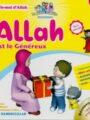"""Allah est le Généreux - Tome 4 - série """"Parle-moi d'Allah""""-0"""