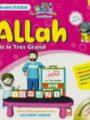 """Allah est le Très Grand - Tome 3 - série """"Parle-moi d'Allah""""-0"""