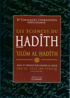 Les sciences du Hadîth - 'Ulûm al Hadîth-0