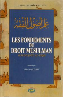 Les fondements du droit musulman - 'Ilm Ousoul al-Fiqh -0