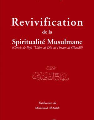 Revivification de la Spiritualité Musulmane-0