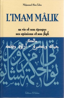 L'Imam Mâlik – Sa vie et son époque, ses opinions et son fiqh
