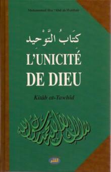 L'unicité de Dieu : Kitab at-Tawhid -0