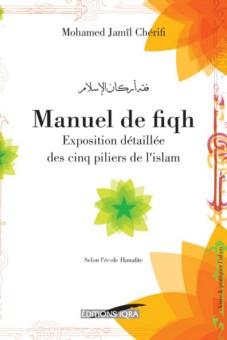Manuel de Fiqh - Exposition détaillée des cinq piliers de l'Islam-0