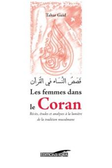 Histoires des femmes dans le saint Coran-0