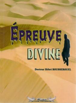 Epreuve divine