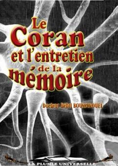 Le Coran et l'entretien de la mémoire-0