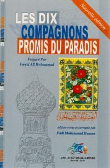 Les Dix Compagnons Promis au Paradis - العشرة المبشرون بالجنة -0
