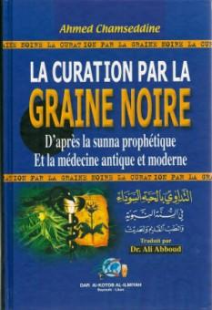 La curation par la graine noire - التداوي بالحبة السوداء في السنة النبوي-0