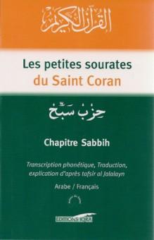 Chapitre Sabbih – Les petites Sourates du saint Coran
