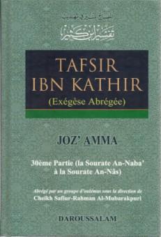 Tafsir Ibn Kathir : Joz Amma (Exégèse)-0