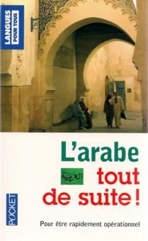 L'arabe tout de suite -0