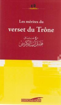 Les mérites du verset du Trône-0