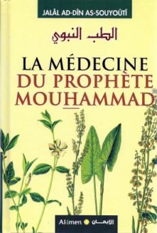 La médecine du Prophète Mouhammad – الطب النبوي