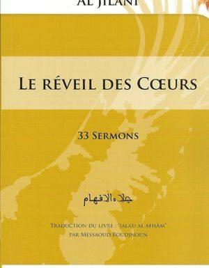 Le réveil des coeurs - 33 sermons - Iqrae - Abdelkhader Al jilani-0