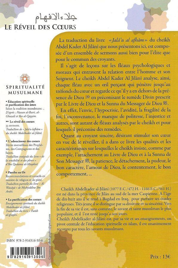 Le réveil des coeurs - 33 sermons - Iqrae - Abdelkhader Al jilani-6640