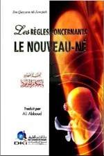 Les règles concernant le nouveau -né - تحفة المودود بأحكام المولود-0