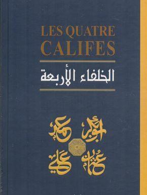 Les Quatre Califes – Hassan Amdouni – Al Qalam
