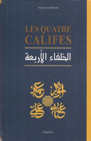 Les Quatre Califes - Hassan Amdouni - Al Qalam-0