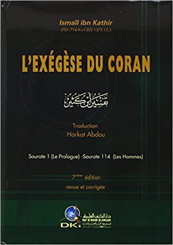 Tafsir - Exégèse du Coran (Ibn Kathir) تفسير ابن كثير -0