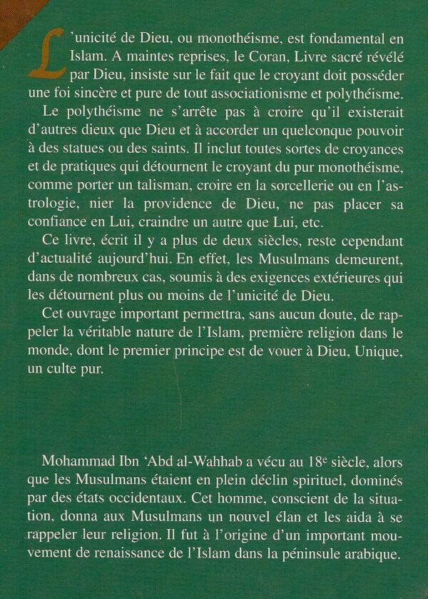 L'unicité de Dieu : Kitab at-Tawhid -1998