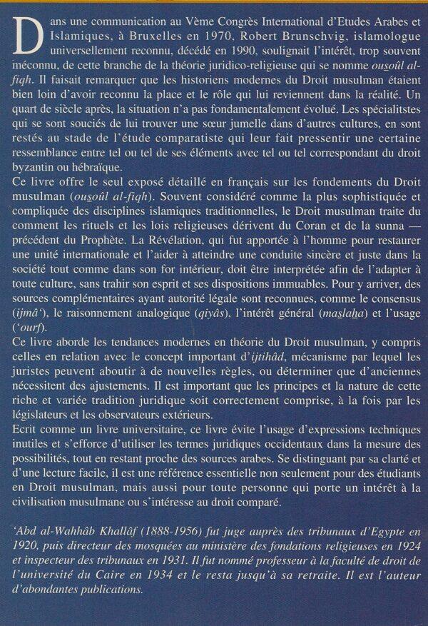 Les fondements du droit musulman - 'Ilm Ousoul al-Fiqh -1955